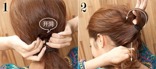 3 kiểu tóc đẹp dễ làm giúp bạn gái gây thương nhớ - 2
