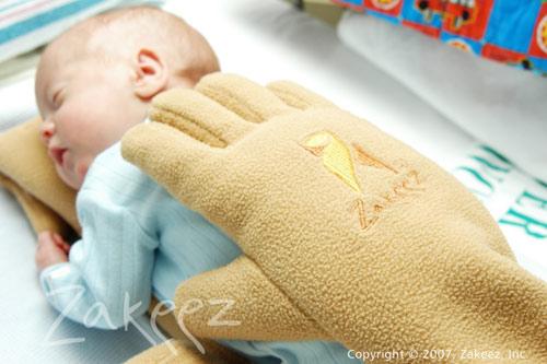 Những phát minh khó đỡ cho trẻ em - 10