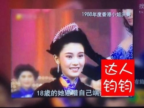 Hoa hậu đẹp nhất lịch sử hong kong và 2 lần mang tiếng hồ li - 3