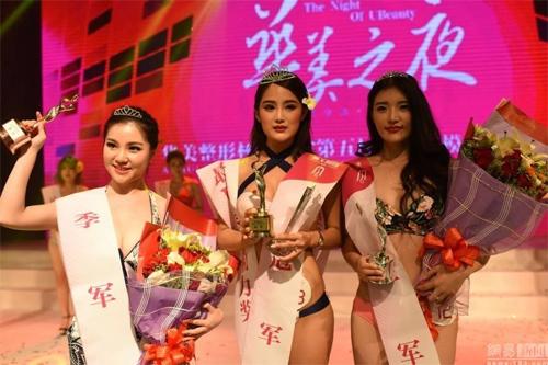 12 cô gái khoe vòng 1 sexy trong cuộc thi ngực đẹp - 16