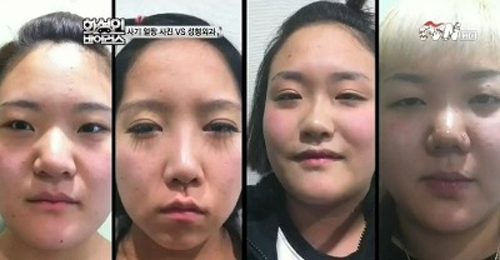 Choáng với nhan sắc đời thực của 4 thiếu nữ hàn quốc