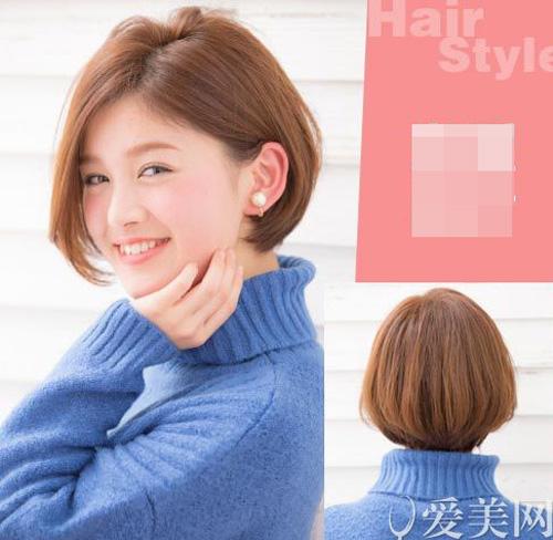 Những kiểu tóc ngắn giúp bạn trẻ ra vài tuổi - 11