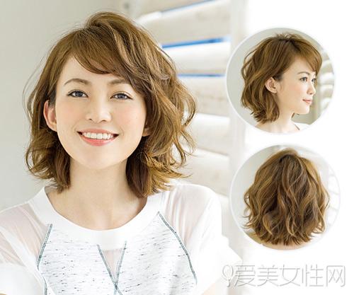 Gợi ý 15 kiểu tóc thu đông tuyệt xinh cho chị em