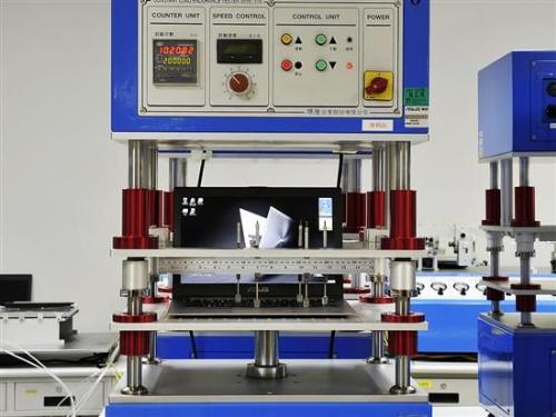 asus nâng cao chuẩn bền cho dòng laptop doanh nghiệp - 1