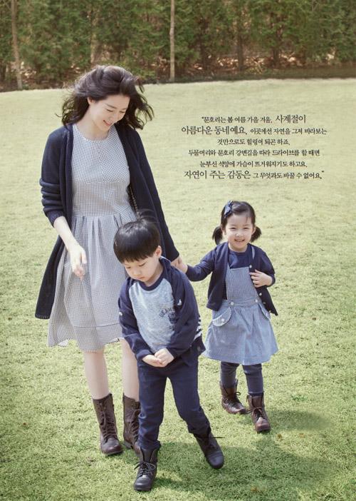 Lộ ảnh hiếm hoi vợ chồng lee young ae đưa các con đi chơi - 5