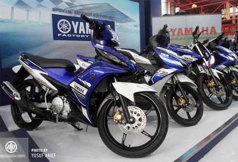 yamaha trình làng exciter phiên bản motogp - 1